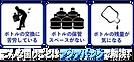 困りごと_sp.png