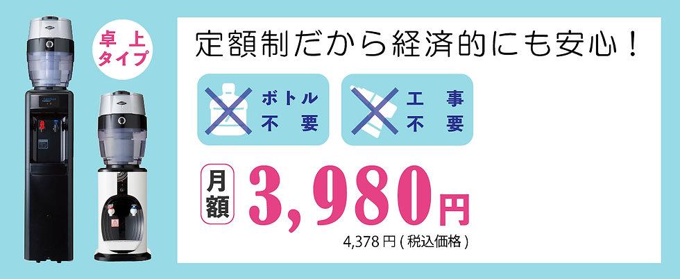 注文_PC.jpg
