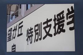 丸井 蓮斗
