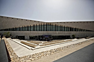 museo de palestina2.jpg