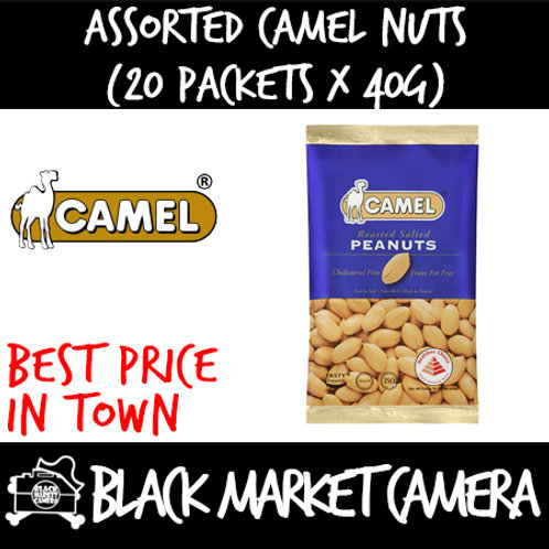 Assorted Camel Nuts (Bulk Quantity, 20 Packets x 40g)