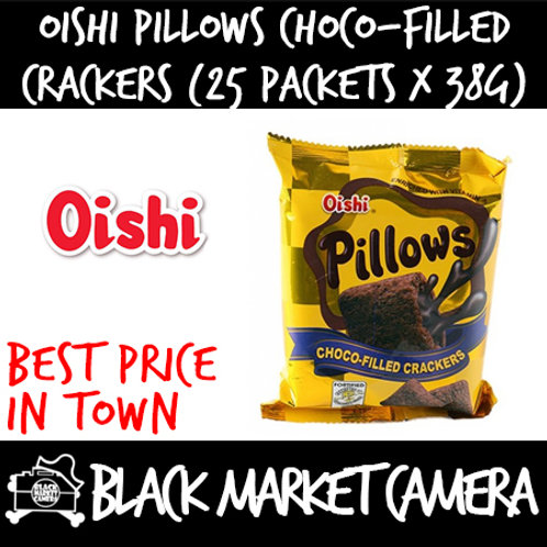 Oishi Pillows Chocolate-Filled Snack (Bulk Quantity, 25 Packets x 38g)