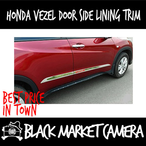 Honda Vezel Door side lining trim/door side bottom trim lining
