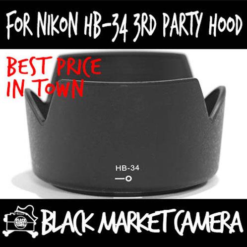For Nikon HB-34 Third Party Lens Hood