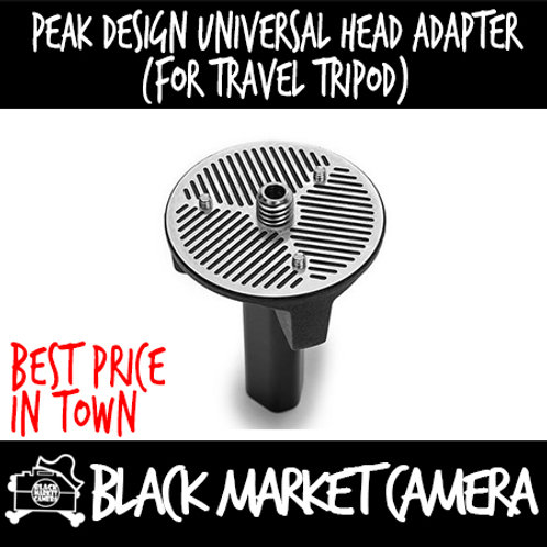 Peak Design Universal Head Adapter (for Travel Tripod)