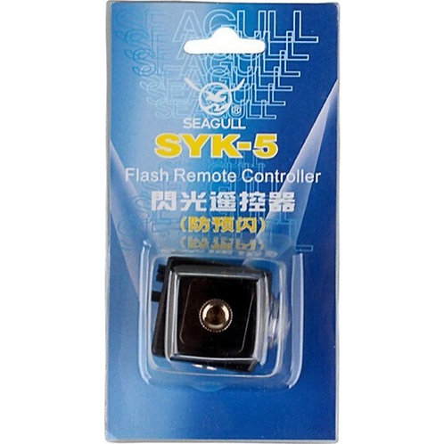 Seagull SYK 5 Flash Remote Controller