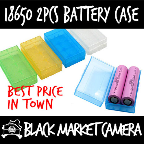 18650 Lithium 2 Piece Battery Carrying Case