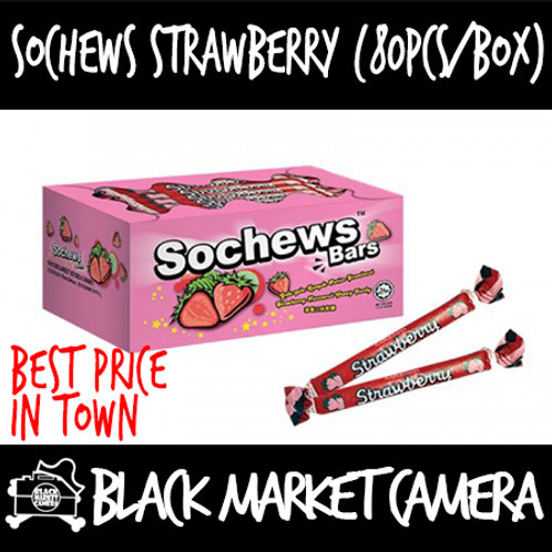 Sochew Strawberry Gummy Candy (Bulk Quantity, 80pcs/box)