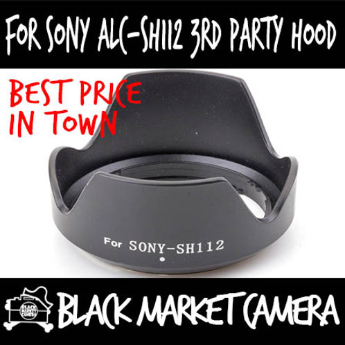 For Sony SH112 Third Party Hood