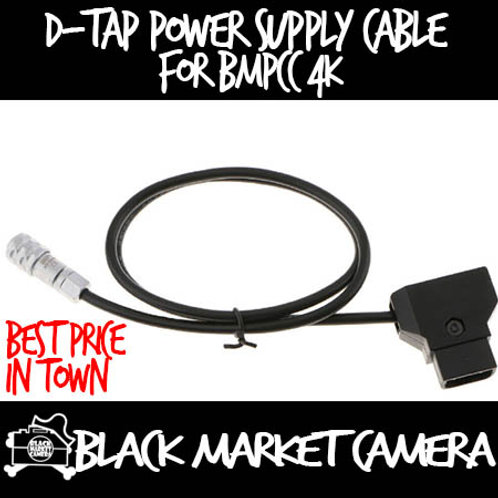 D-tap Straight Power Supply Cable for BMPCC 4K