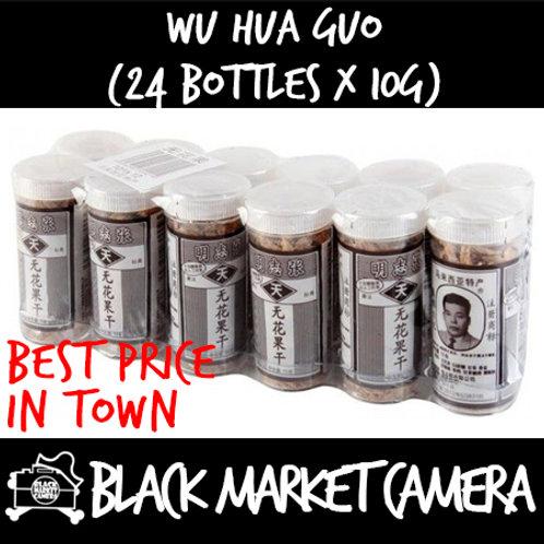 Wu Hua Guo (Bulk Quantity, 24 Bottles x 10g)
