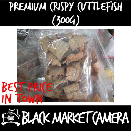 Premium Crispy Cuttlefish (Bulk Quantity, 1 Packet x 300g)
