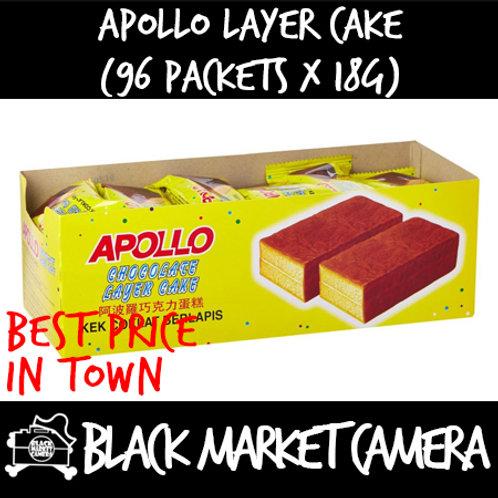 Apollo Layer Cake (Bulk Quantity, 96 Packets x 18g)