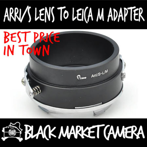 ARRi/S Lens to Leica M Body Adapter