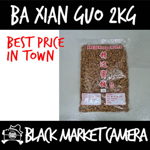 Ba Xian Guo (2kg) BULK PURCHASE (Snack)