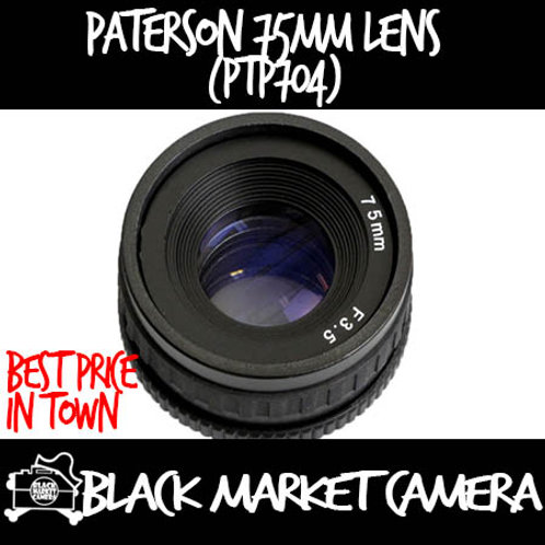 Paterson 75mm for Universal Enlarger (PTP704)
