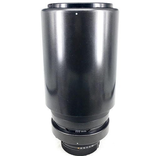 Tamron AF LD 200-400mm f5.6 75DN Nikon Mt