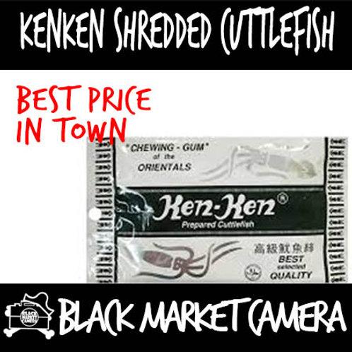 Ken Ken Shredded Cuttlefish (24 x 4g) BULK PURCHASE 2 BOXES (Snack)