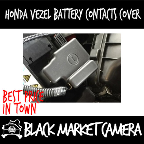 Honda Vezel Engine Battery Contacts Cover