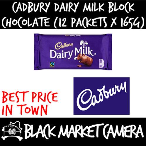 Cadbury Dairy Milk Block Chocolate (Bulk Quantity, 12 Packets x 165g)