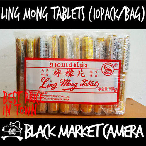 Ling Mong Tablets (Bulk Quantity, 2 bags for $20)