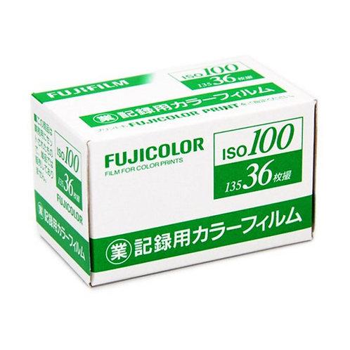 Fujifilm Industrial 100 36 Exp Colour Negative Film (135)
