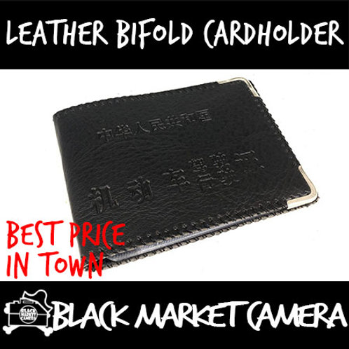 Premium Leather Bifold Card Holder