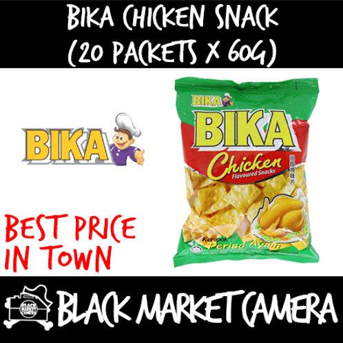 Bika Chicken Crackers (Bulk Quantity, 20 packets x 60g)
