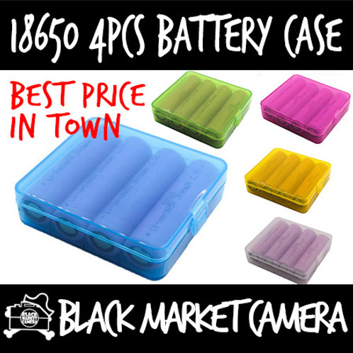 18650 Lithium 4 Piece Battery Carrying Case