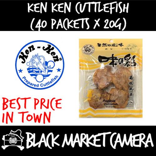 Ken Ken Cuttlefish Pieces (Bulk Quantity, 40 Pieces x 20g)