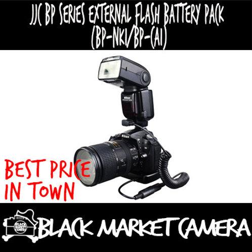 JJC BP Series External Flash Battery Pack (BP-NK1/BP-CA1)