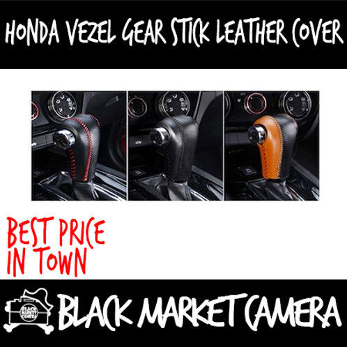 Honda Vezel Gear Stick Leather Cover
