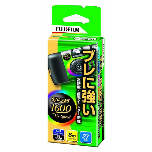 Fujifilm LF 1600 HS Disposable Camera