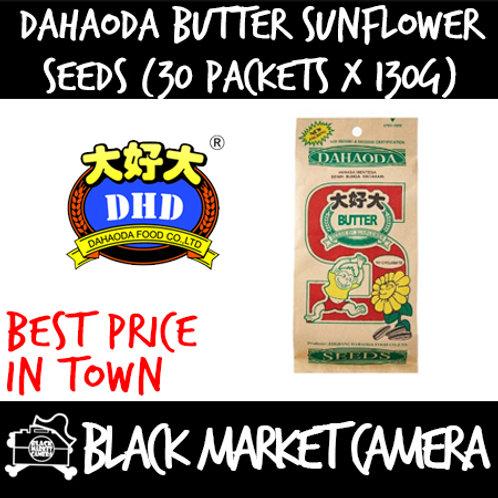 Dahaoda Butter Sunflower Seeds (Bulk Quantity, 30 Packets x 130g)