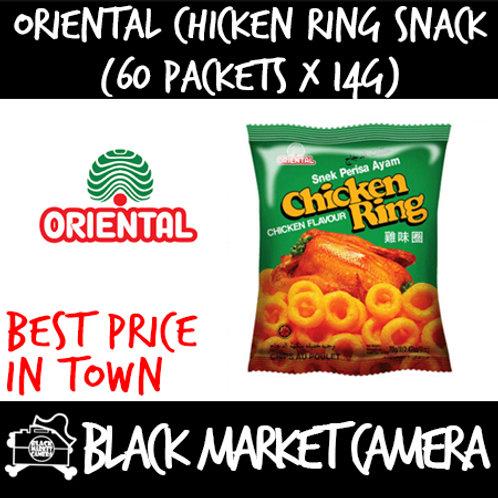 Oriental Chicken Ring (Bulk Quantity, 60 packets x 14g)