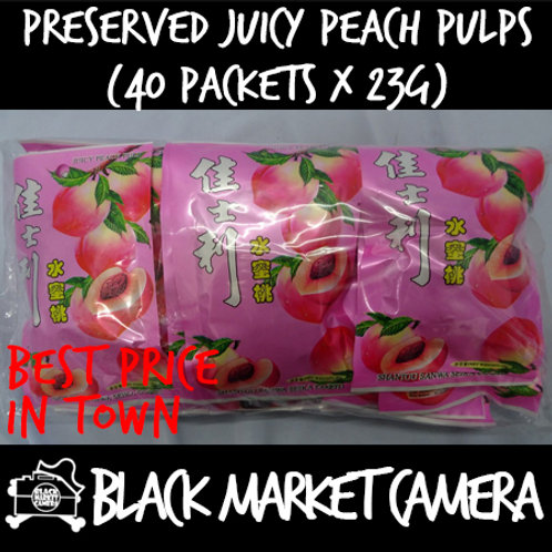Preserved Juicy Peach Pulps (Bulk Quantity, 40 Packets x 23g)