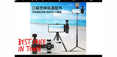 Sunnylife Phone Clamp + Tripod + Extension Rod Set for OSMO Pocket