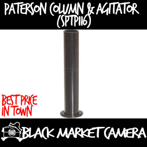 Paterson Column and Agitator (SPTP116)