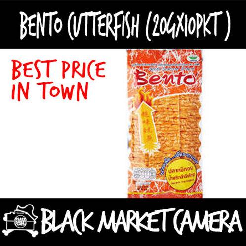 Bento Cuttlefish (20g x 10pkt) BULK PURCHASE (Snack) (Original/Sweet Spicy)