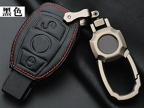 Mercedes Benz key leather pouch metal hook- 2 button half cover