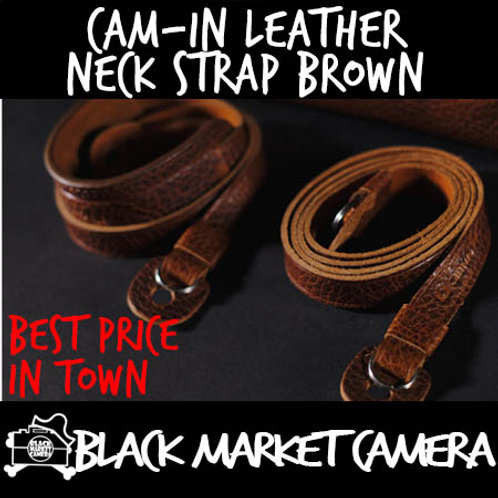 Cam-in Brown Leather Neck Strap
