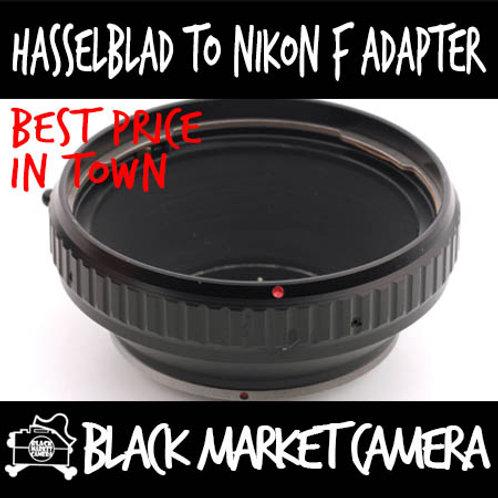Hasselblad V Lens to Nikon F Body Adapter