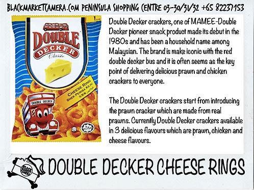 DOUBLE  DECKER (60g X 20pkts) BULK PURCHASE 2 BOXES