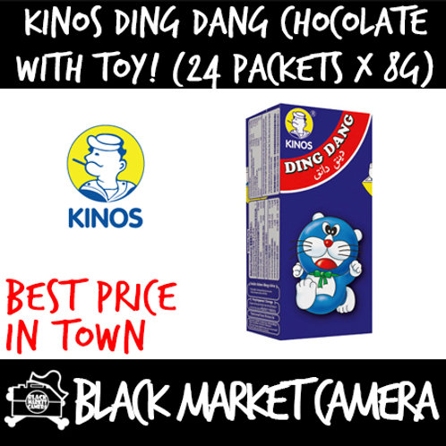 Kinos Ding Dang Chocolate with Surprise Toy! (Bulk Quantity, 24 Packets x 8g)