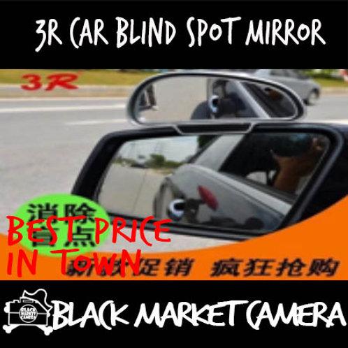 3R Blind Spot Mirror