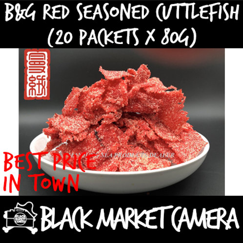 B&G Red Seasoned Cuttlefish (Bulk Quantity, 20 Packets x 80g)