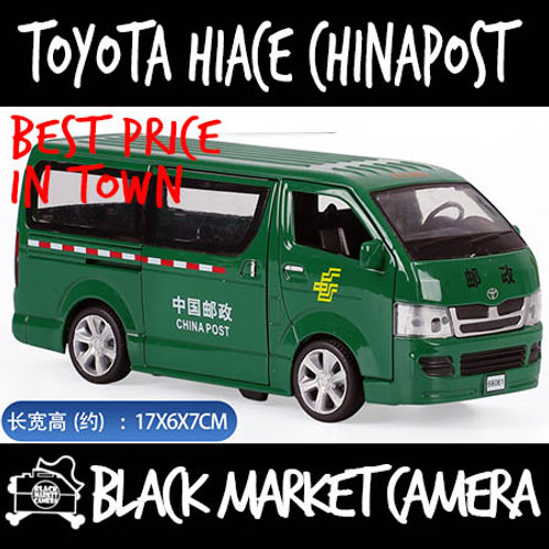1:32 Toyota Hiace Van Chinapost Green Diecast Car Model