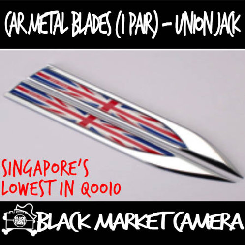 Car Metal Blades - Union Jack