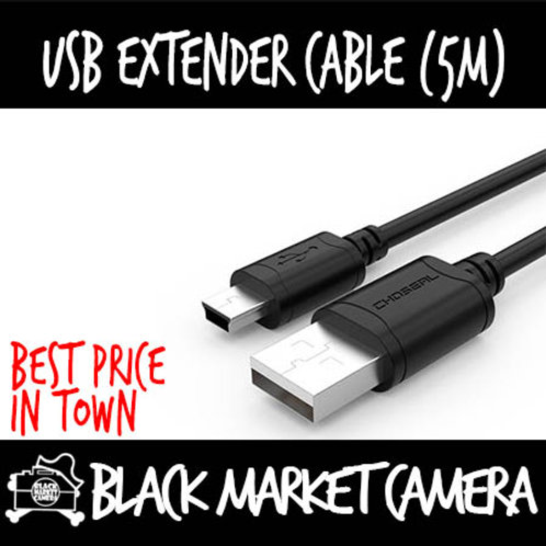 USB Extension Cable (5m)