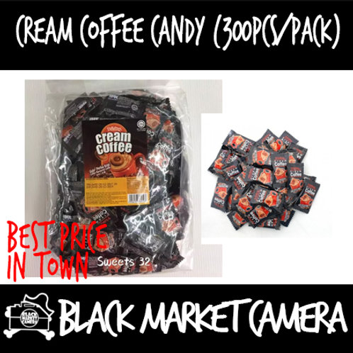 Cream Coffee Candy (Bulk Quantity, 300pcs/Pack)